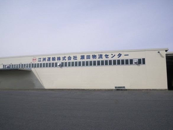 江洲運輸1