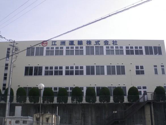 江洲運輸2